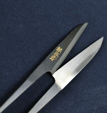 Japanese Hand Tools for Miscellaneous