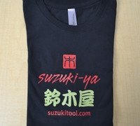 Japanese Tools for Miscellaneous. T-shirts