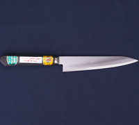 Paring Knife - VG-1 Steel 10404N