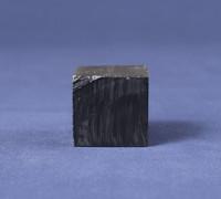 Tsushima Nagura Stone