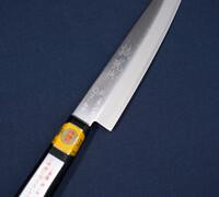 Paring Knife - VG-1 Steel 10304N