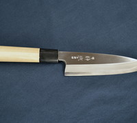 Enami Funayuki / All-Purpose Knife with Blue Steel #2