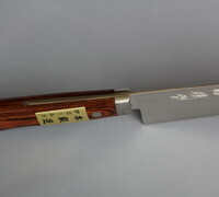 Gyuto / Chef's Knife - Damascus VG-1 Steel with Mahogany Handle 14403L