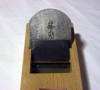 Katsusaburo