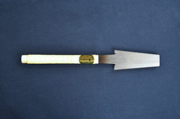 "145mm (5-3/4"") Blade"