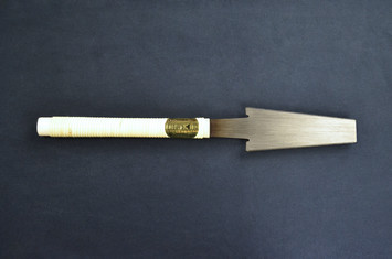 "160mm (6-1/4"") Blade"