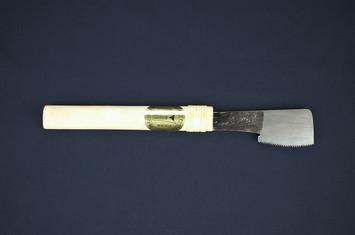 65mm Rip-cut