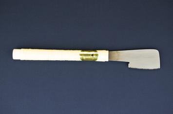 75mm Rip-cut