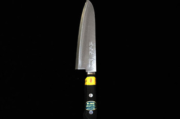 with Full Tang Laminated Handle